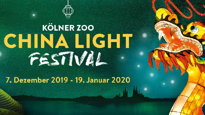 China Light Festival Tickets