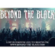 Beyond the Black - Tourtitel: Lost in Forever 2017