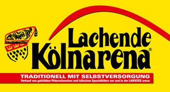 Kölnarena heute